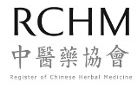 Register of Chinese Herbal Medicine